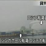 Video: nhk.or.jp
