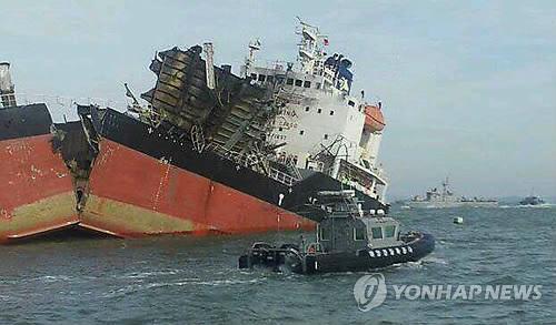 Doola 3 Shipwreck Log