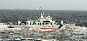 Tsurugi class patrol vessel