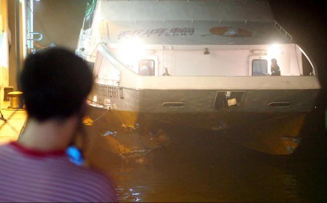 First Ferry III