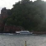 Photo: phuketwan.com