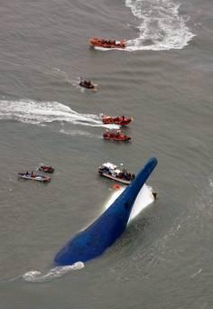 Photo: South Korea Coast Guard