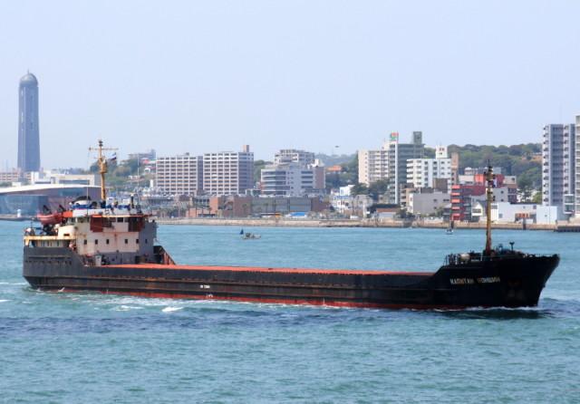 Photo: shipspotting.com