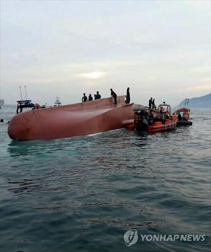 South Korea Fishing Boat Capsized