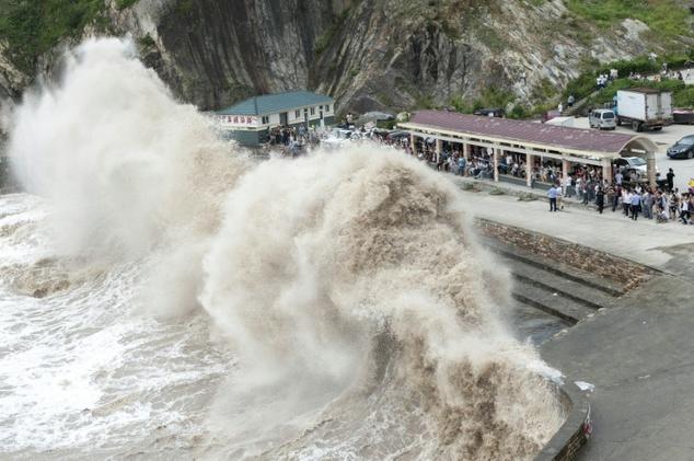 Typhoon winds send bulk carrier Xin Mao aground