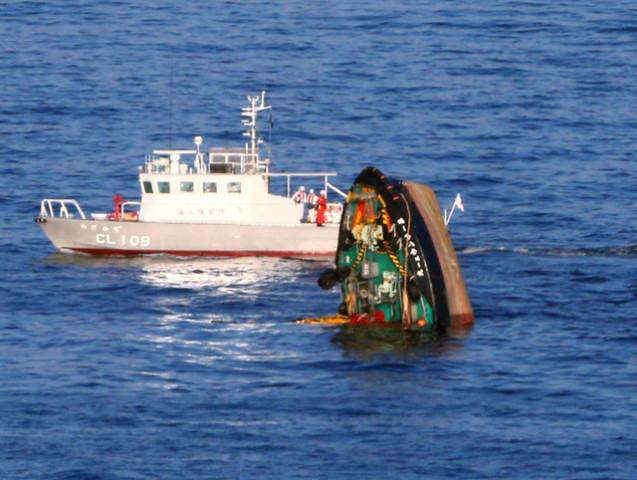 Sunway Maru