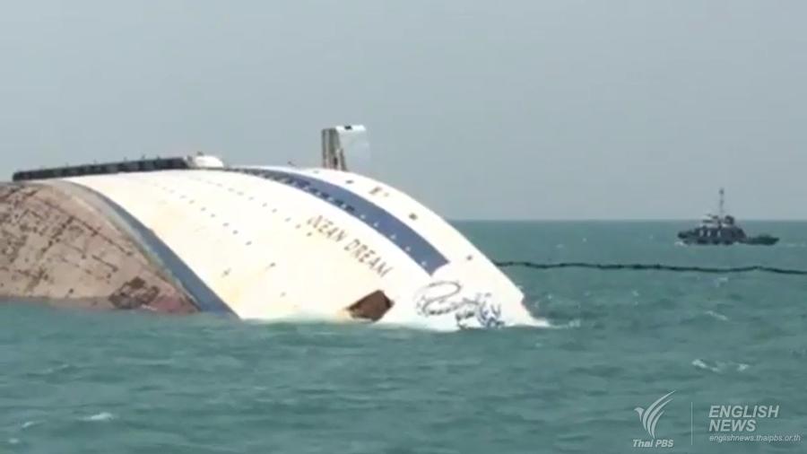 Ocean Dream Shipwreck Log