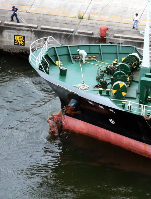 Hosho Maru