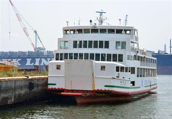 Shoyo Maru