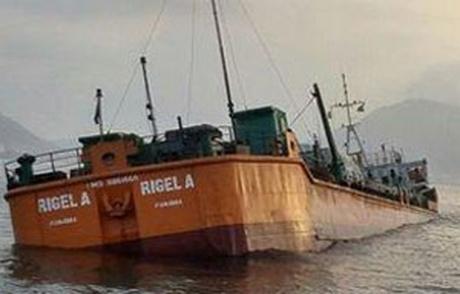 Rigel A