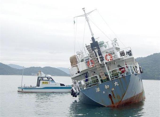 Yowa Maru