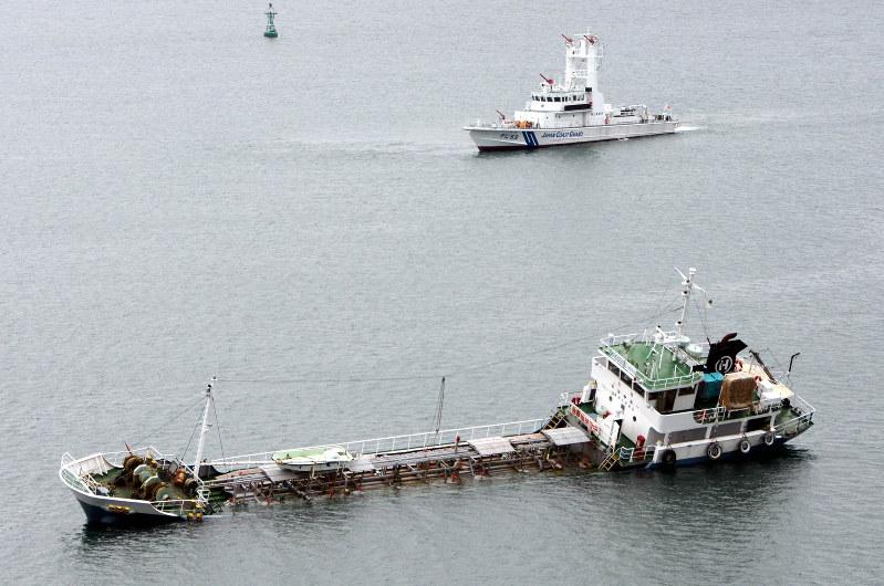 Yowa Maru | Shipwreck Log