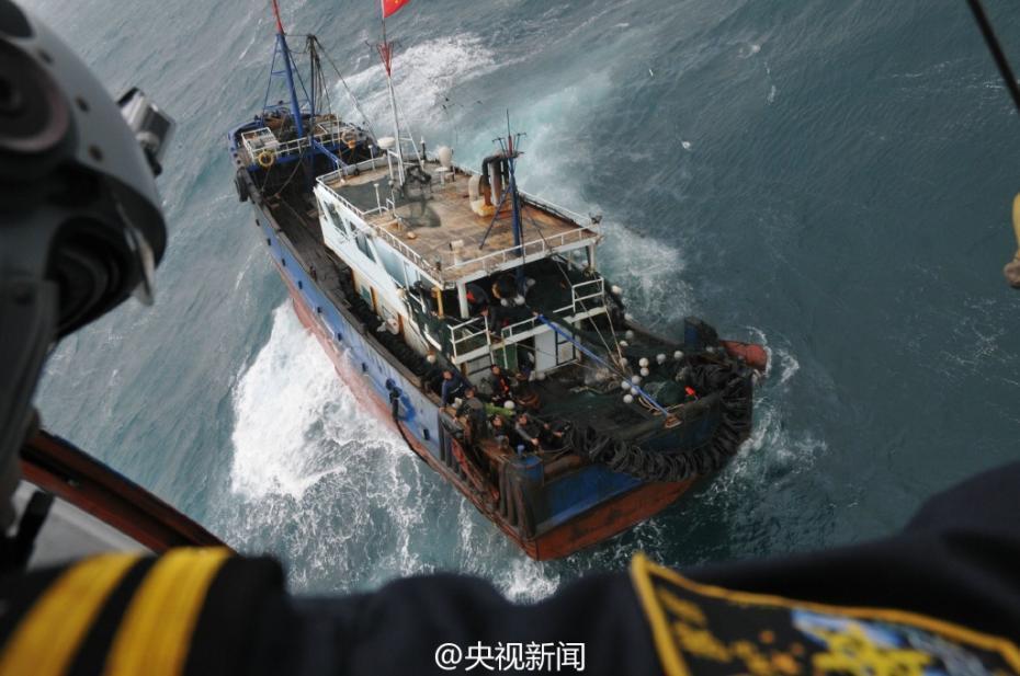 Min Long Yu 66822