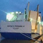 Mutiara Persada III