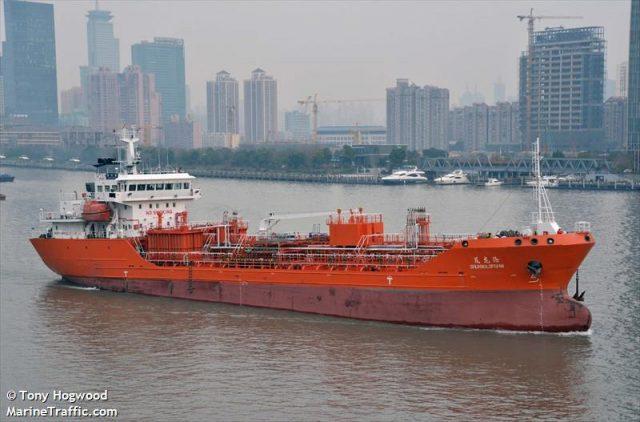 Shuang Long Hai