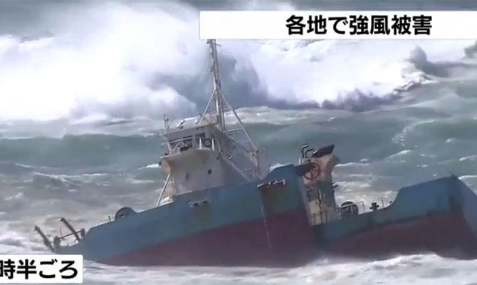 Matsusho Maru