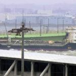 Houn Maru